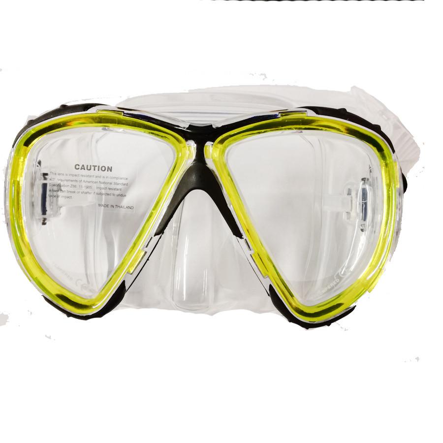masque-aquatys-jaune