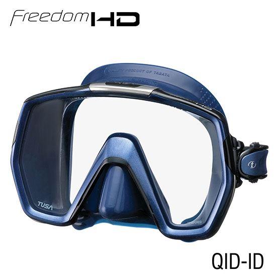 masque freedom HD indigo