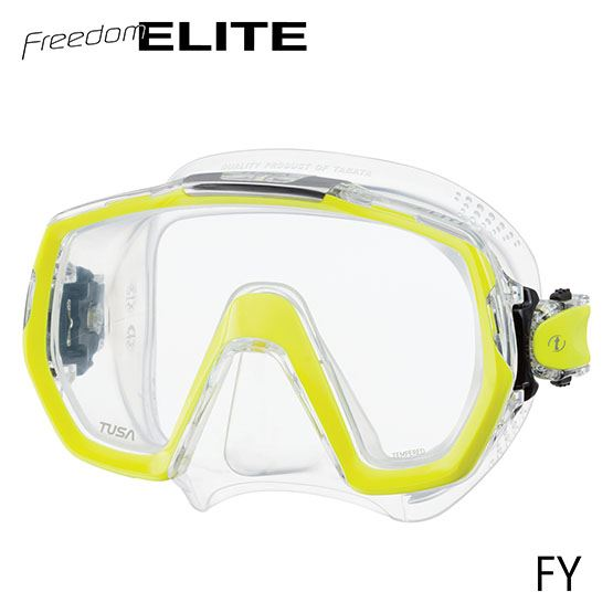 masque freedom elite jaune
