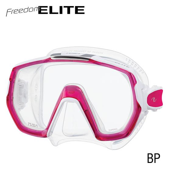 masque freedom elite rose